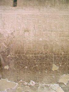 Teil der Liste der früheren ägyptischen Pharaonen