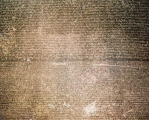 Stein von Rosetta, Rosettastone